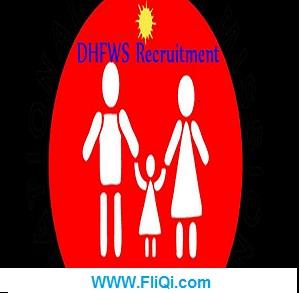 WB DHFWS Recruitment 2018-27 Various Posts
