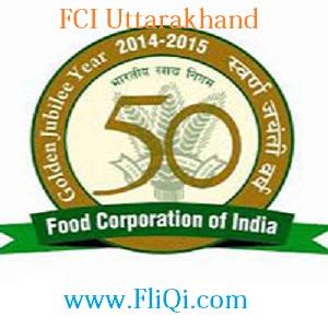 FCI-Uttarakhand-Recruitment 2017 Watchman Posts
