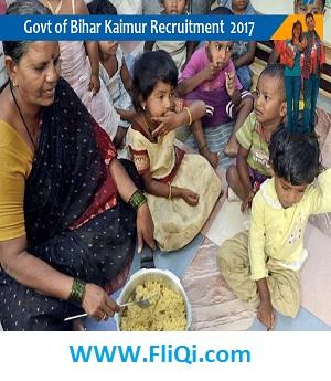 ICDS Bihar Bhojpur Recruitment 2018-1114 Anganwadi Posts
