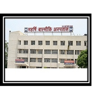 Maharishi Valmiki Hospital Recruitment 2018-32 Senior Resident Posts