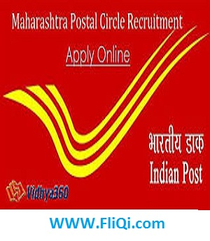 Maharashtra Postal Circle Recruitment 2017-284 GDS Posts