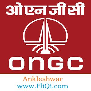 ONGC Ankleshwar Recruitment 2017-486 Apprentices Posts