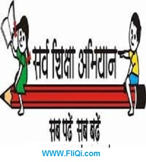 SSA Odisha Recruitment 2018-127 Various Posts