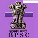 BPSC Recruitment 2018-08 Inspector Posts