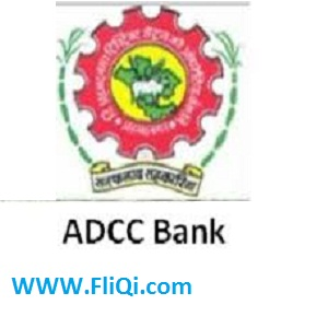ADCC Bank Limited Recruitment 2018-100 Various Posts