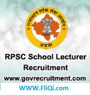 Rajasthan PSC Recruitment 2018-5000 School Lecturer Posts