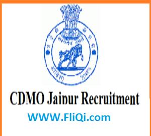 CDMO Recruitment 2018-51 Staff Nurse Posts