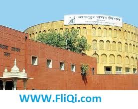 Rajasthan Nagar Nigam Recruitment 2018-21136 Safai Karmchari Posts