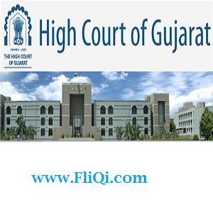 Gujarat High Court Recruitment 2018-767 Assistant Posts Apply Online