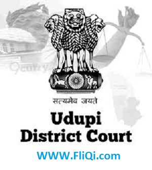 Udupi District Court Recruitment 2018-15 Peon Posts