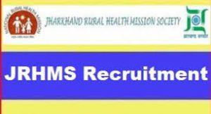 JRHMS CHO Recruitment 2018-19   570 Vacancies