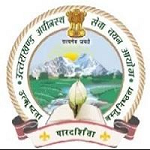 UKSSSC Various Post Recruitment 2019 Apply for Junior Assistant, Stenographer Vacancy Here