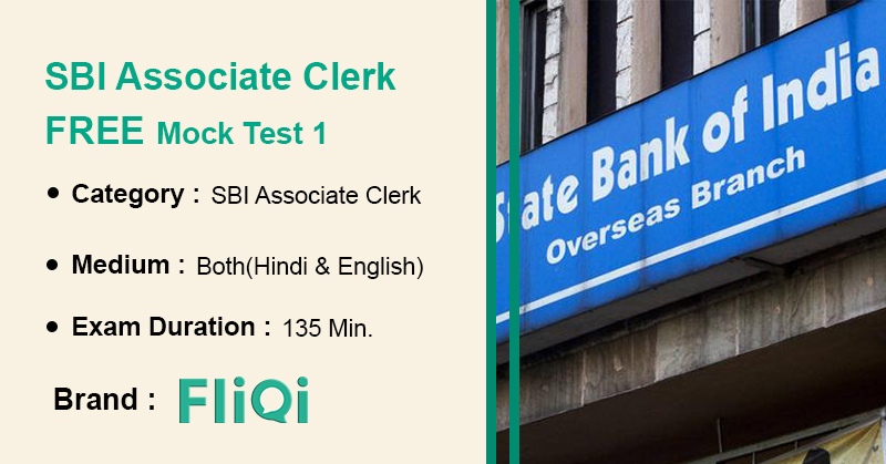 sbi associate bank clerk exam 2015 subject wise syllabus