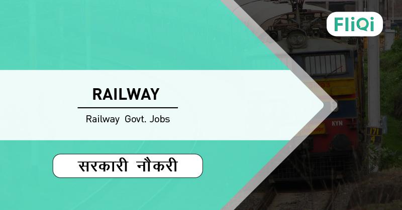 railway-govt-jobs Jaipur Railway Job Online Form on