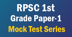 RPSC 1st Grade Paper 1 Mock Test Series