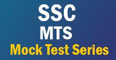 SSC MTS Mock Test series